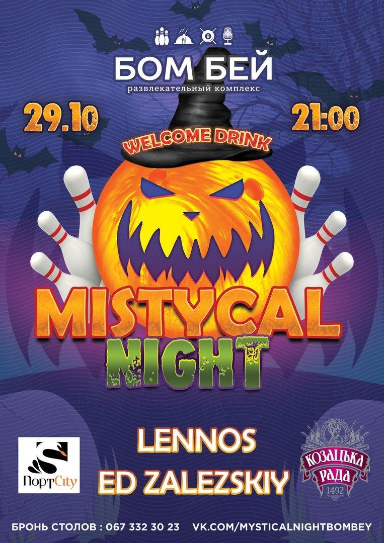 Вечеринка Mystical Night в развлекательном комплексе Бомбей!, фото-1