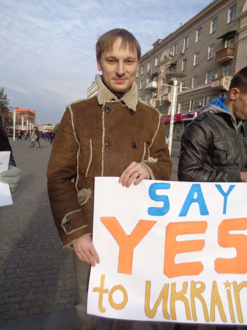 Днепровская молодежь провела акцию в поддержку ассоциации Украины с ЕС (ФОТО, ВИДЕО), фото-7