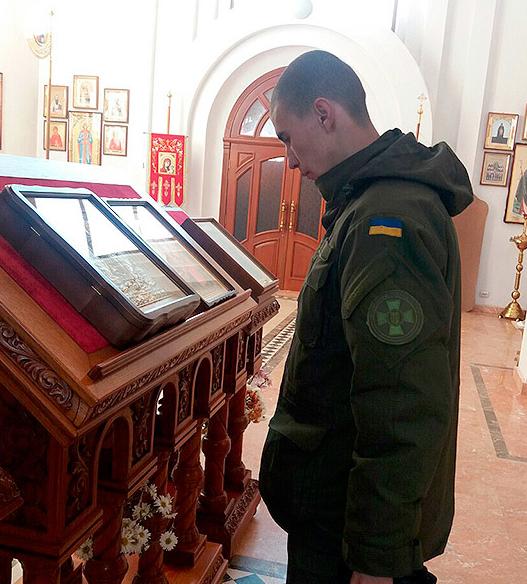 Нацгвардейцы посетили храм в Покровске, фото-1