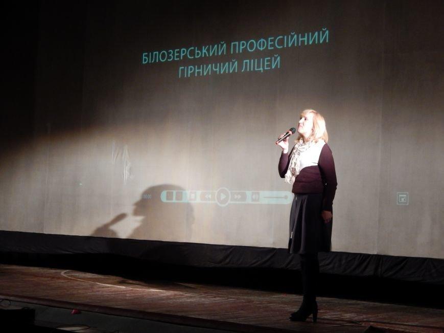 В Доброполье прошла Большая ярмарка профессий, фото-5