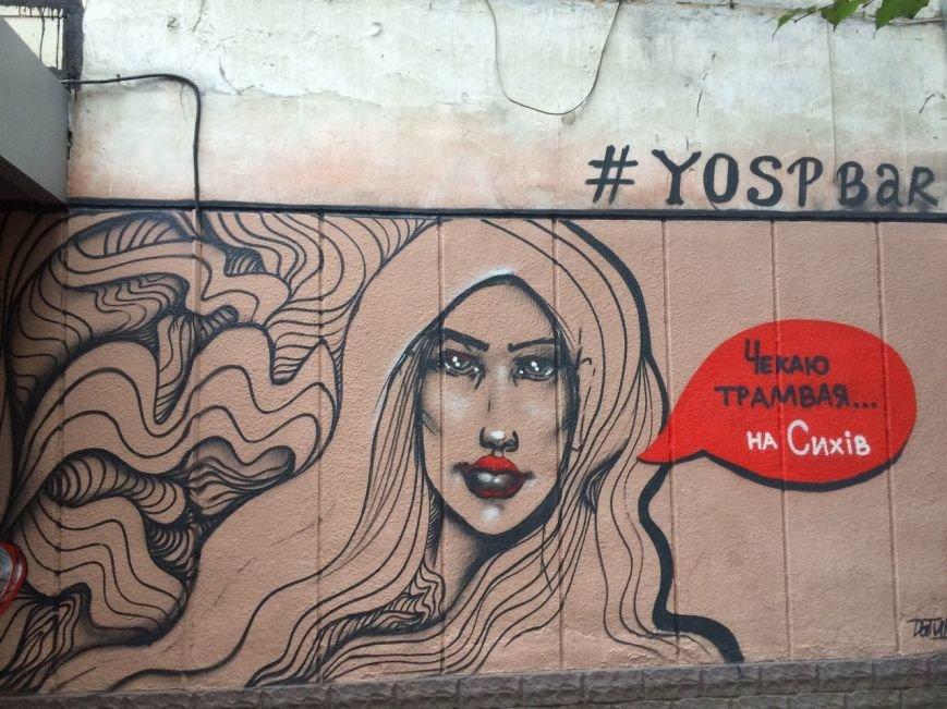 Львівський стріт-арт: графіті Львова, які вражають (ФОТО), фото-10
