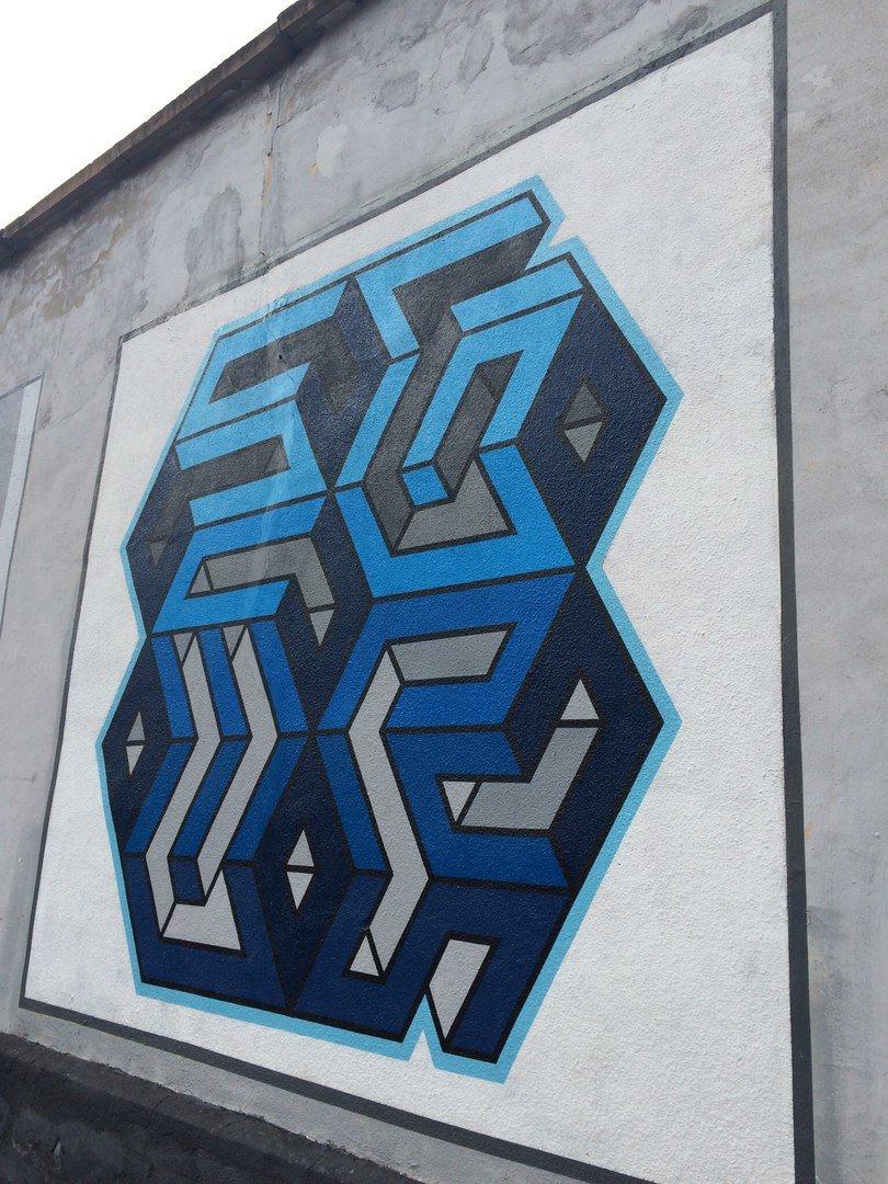 Львівський стріт-арт: графіті Львова, які вражають (ФОТО), фото-27