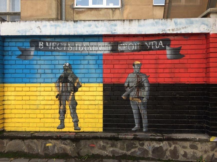 Львівський стріт-арт: графіті Львова, які вражають (ФОТО), фото-19