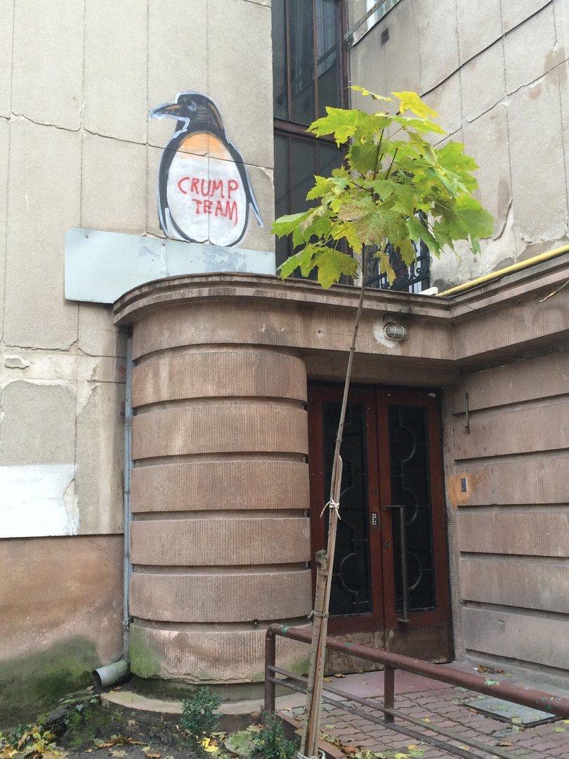 Львівський стріт-арт: графіті Львова, які вражають (ФОТО), фото-16