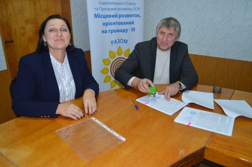 В Доброполье будет установлена система городского видеонаблюдения, фото-1