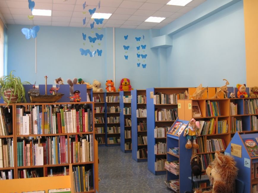 Центральная районная детская библиотека.