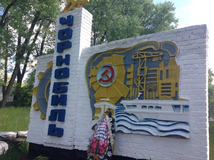 Перевірено на собі: як можна потрапити у Чорнобильську зону відчудження (ФОТО), фото-1