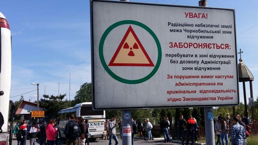 Перевірено на собі: як можна потрапити у Чорнобильську зону відчудження (ФОТО), фото-2