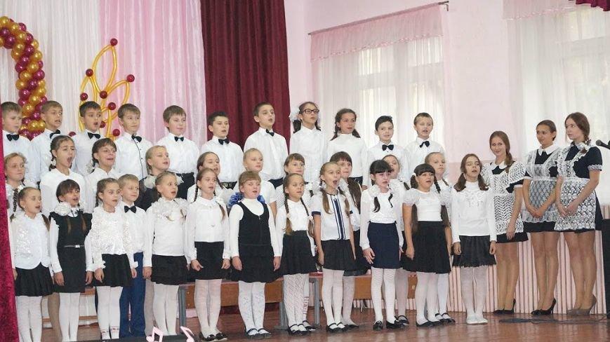 школа 17_3