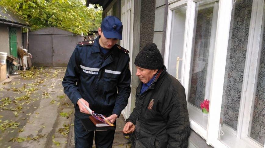 Буковинські рятувальники здійснили профілактичний рейд серед населення (ФОТО), фото-2