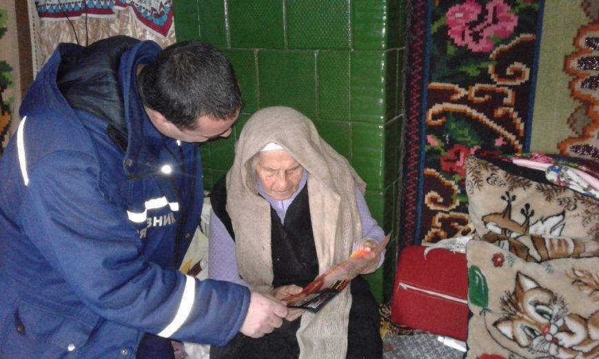 Буковинські рятувальники здійснили профілактичний рейд серед населення (ФОТО), фото-1