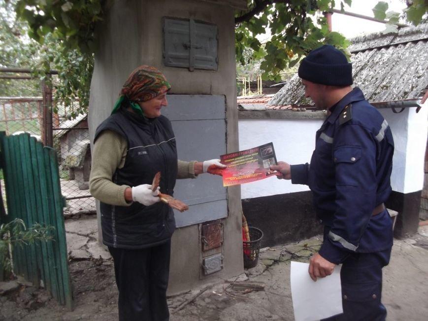 Буковинські рятувальники здійснили профілактичний рейд серед населення (ФОТО), фото-3