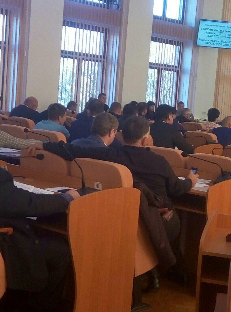 Как проходит сессия горсовета в Каменском (Обновляется), фото-2
