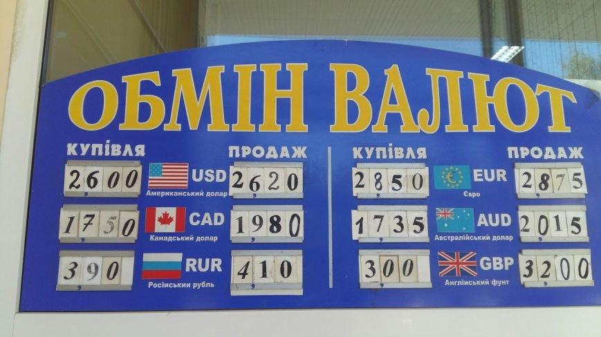 Скільки коштує євро та долар у Львові: актуальний курс валют станом на 28 жовтня (ФОТО), фото-1