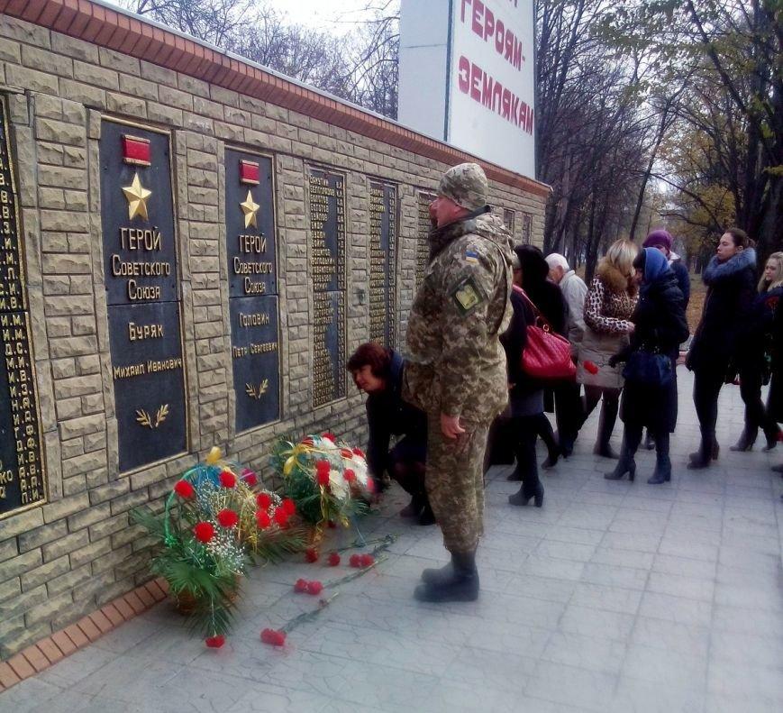 В Доброполье возложили цветы в честь освобождения от фашистских захватчиков, фото-2