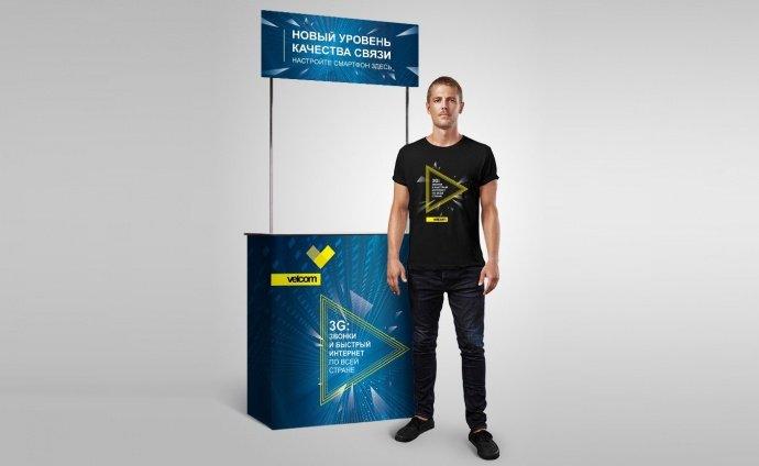 Новые возможности мобильной связи представят жителям Гродно мобильные команды velcom, фото-1