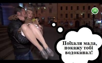 В мережі з'явилися  фотожабами сутички з міської ради (ФОТО), фото-4