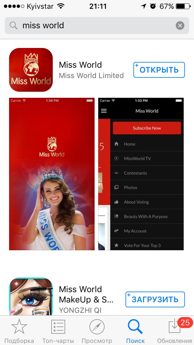 """Началось голосование """"Мисс Мира-2016"""": поддержим красавицу из Днепра (ФОТО, ВИДЕО), фото-5"""