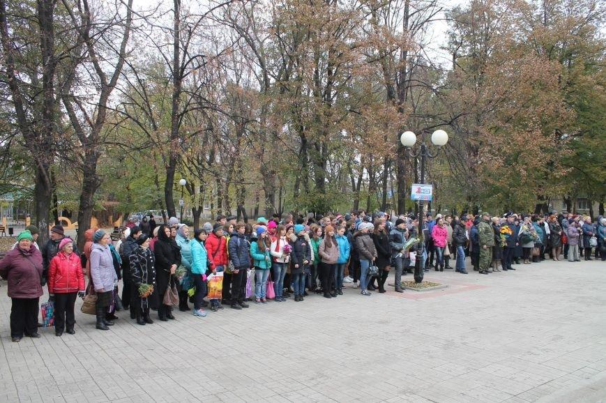 Бахмутчане почтили память освободителей Украины, фото-1