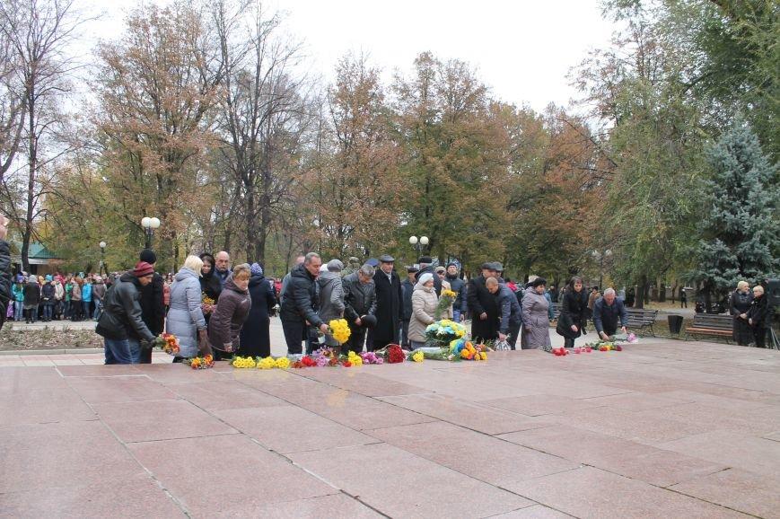 Бахмутчане почтили память освободителей Украины, фото-4