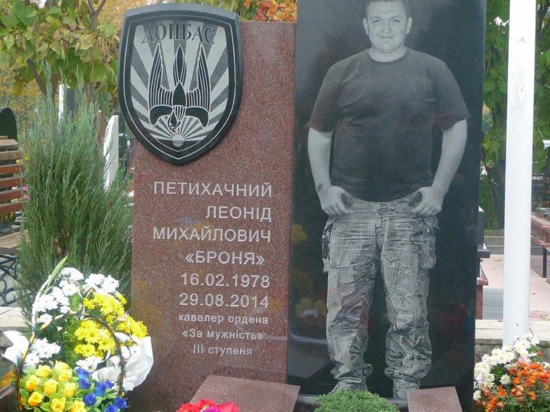В обласному центрі відкрили пам'ятник загиблому бійцю АТО (ФОТО), фото-2