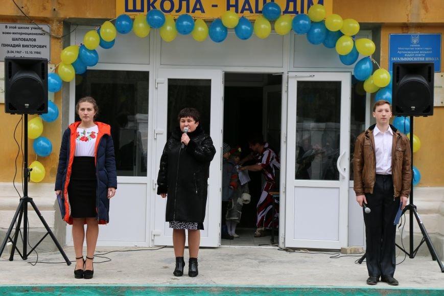 Часовоярская школа №15 отметила 85-летний юбилей, фото-1