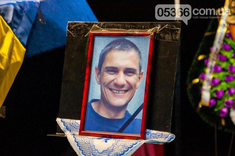В Кременчуге увековечат память двух Героев, погибших в АТО - Антона Бутырина и Артёма Носенко, фото-1