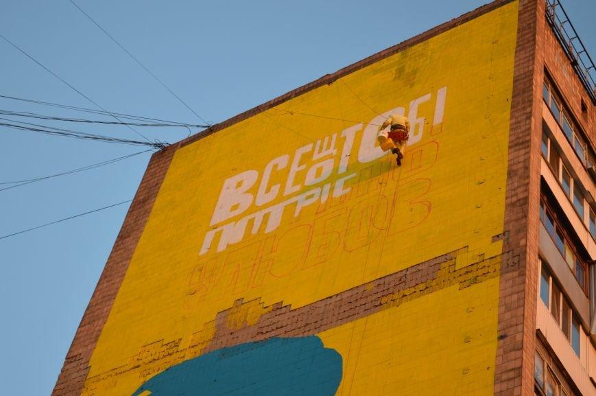 """""""Все, що тобі потрібно, це любов"""": мурал на площади Пушкина украсит надпись, - ФОТО, фото-3"""