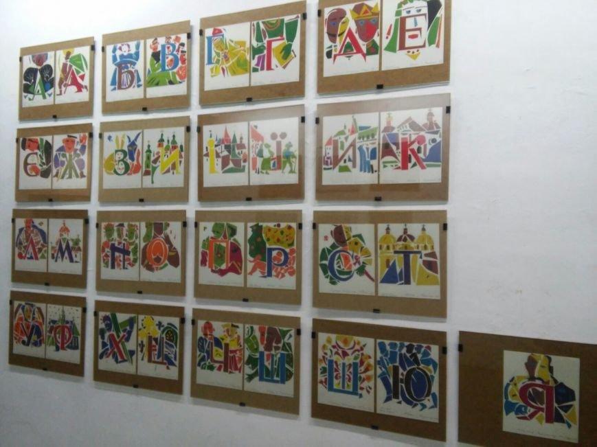 Львів'ян запрошують відвідати виставку українських митців Володимира та Людмили Лободів (ФОТО), фото-3