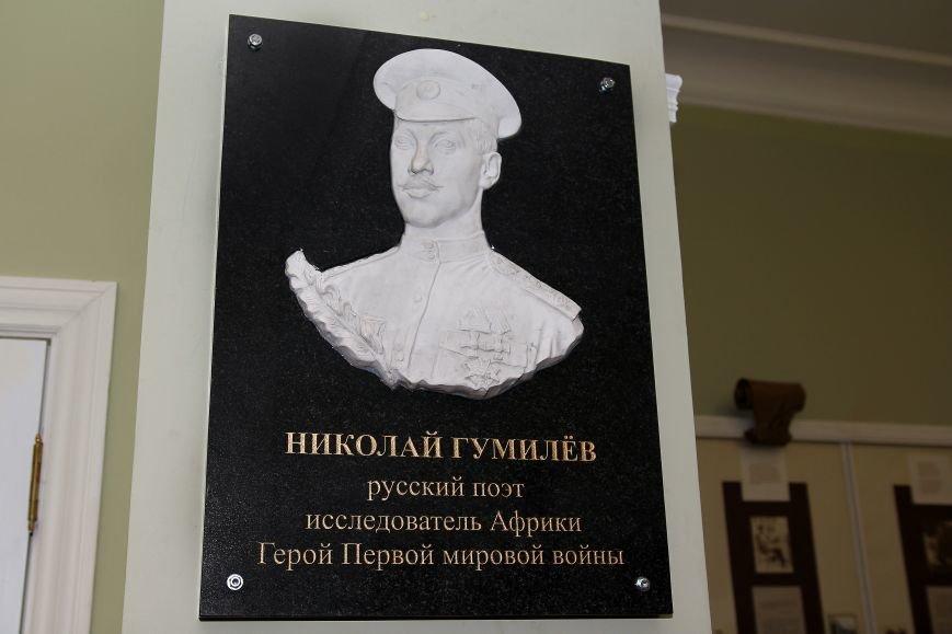 В Царском Селе появился барельеф Николаю Гумилёву, фото-3