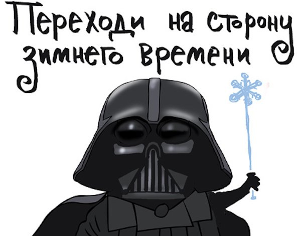Кременчужани, не забудьте! Сьогодні вночі вся Україна переходить на зимовий час, фото-1