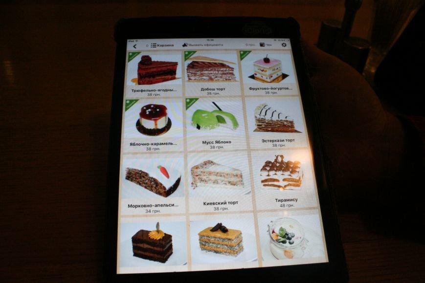 Тест-драйв запорожских общепитов: Jobs-cafe, фото-18