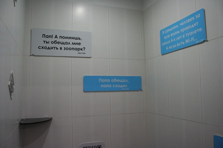 Тест-драйв запорожских общепитов: Jobs-cafe, фото-27