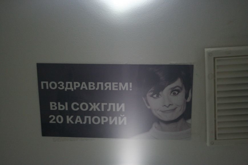 Тест-драйв запорожских общепитов: Jobs-cafe, фото-31