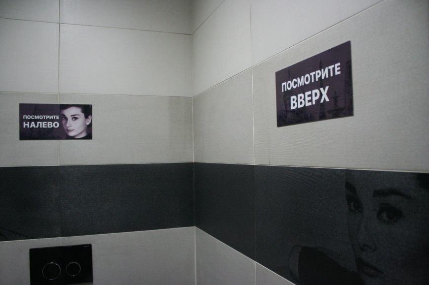 Тест-драйв запорожских общепитов: Jobs-cafe, фото-30