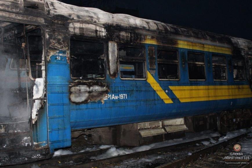 У Тернополі рятувальники гасили палаючий потяг (фото, відео), фото-1