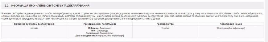 Бедная Юля: экс-премьер-министр Украины живет в арендованном доме на деньги мужа, фото-1