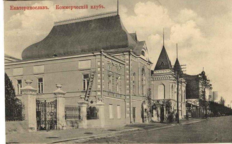 Исторический Днепр: как развлекались дворяне Екатеринослава (ФОТО, ВИДЕО), фото-3