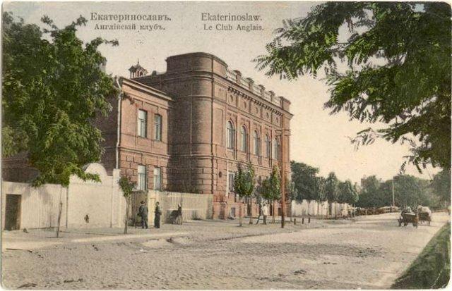 Исторический Днепр: как развлекались дворяне Екатеринослава (ФОТО, ВИДЕО), фото-1