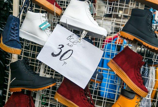 """""""У нас каждый день """"скидки"""": распродажа на """"Южном"""" рынке в Гродно не привлекла толпы покупателей, фото-3"""