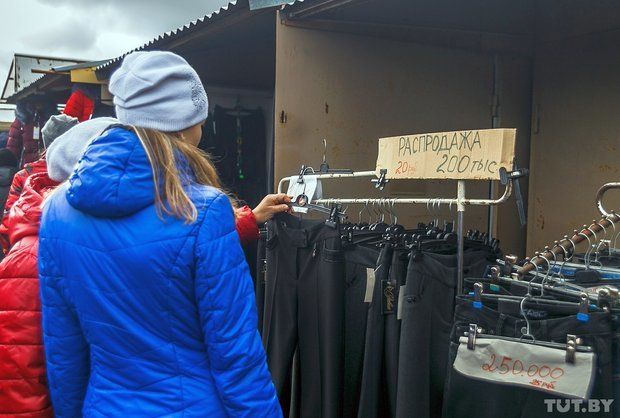 """""""У нас каждый день """"скидки"""": распродажа на """"Южном"""" рынке в Гродно не привлекла толпы покупателей, фото-4"""