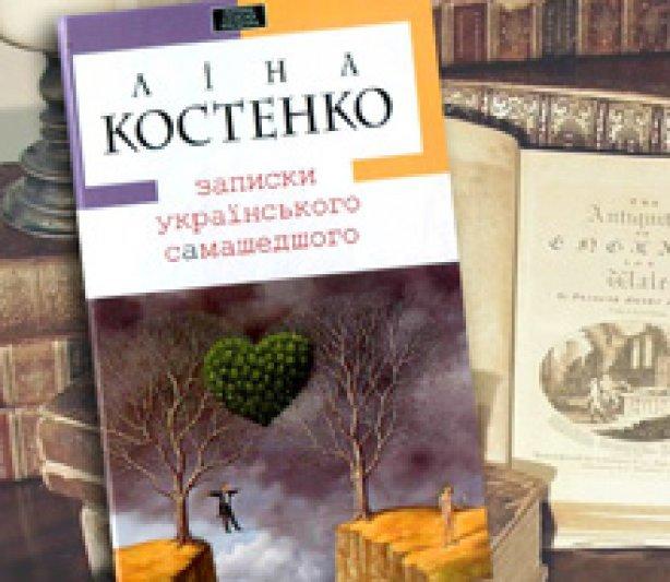 Читаємо разом: ТОП 5 книг від Сергія Василюка, фото-1