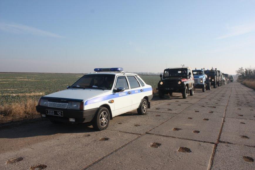 В Кропивницком провели марш аварийно-спасательной техники (ФОТО), фото-5