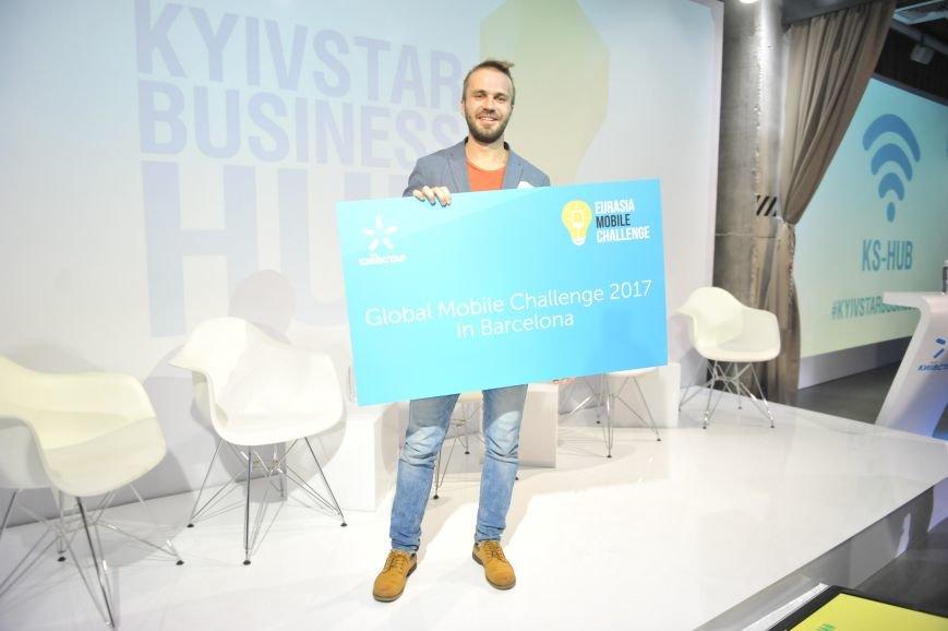 Участник ВДНХ-Tech Денис Билозор получил специальную награду EMC
