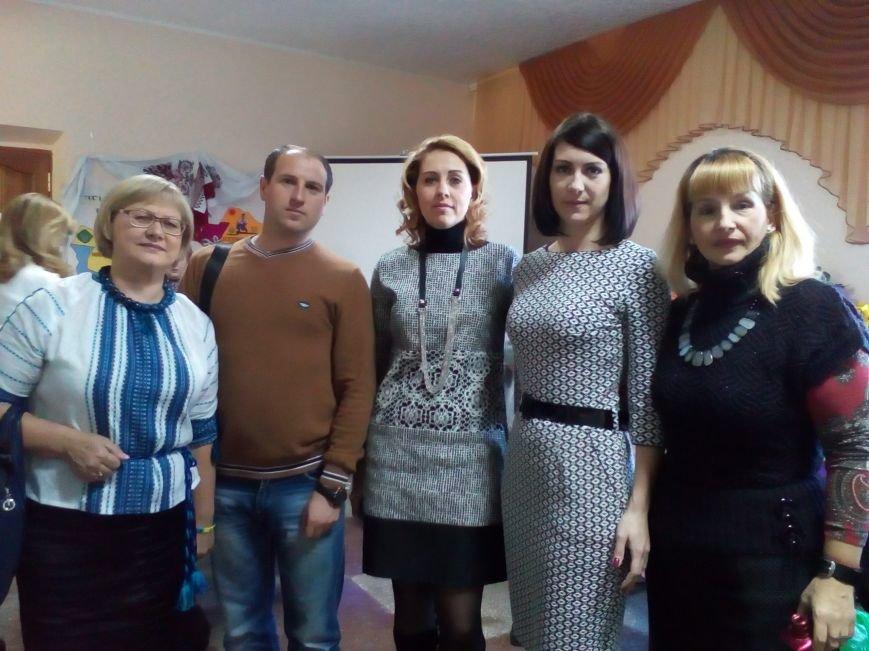 Педагоги Доброполья приняли участие в научно-практической конференции, фото-3
