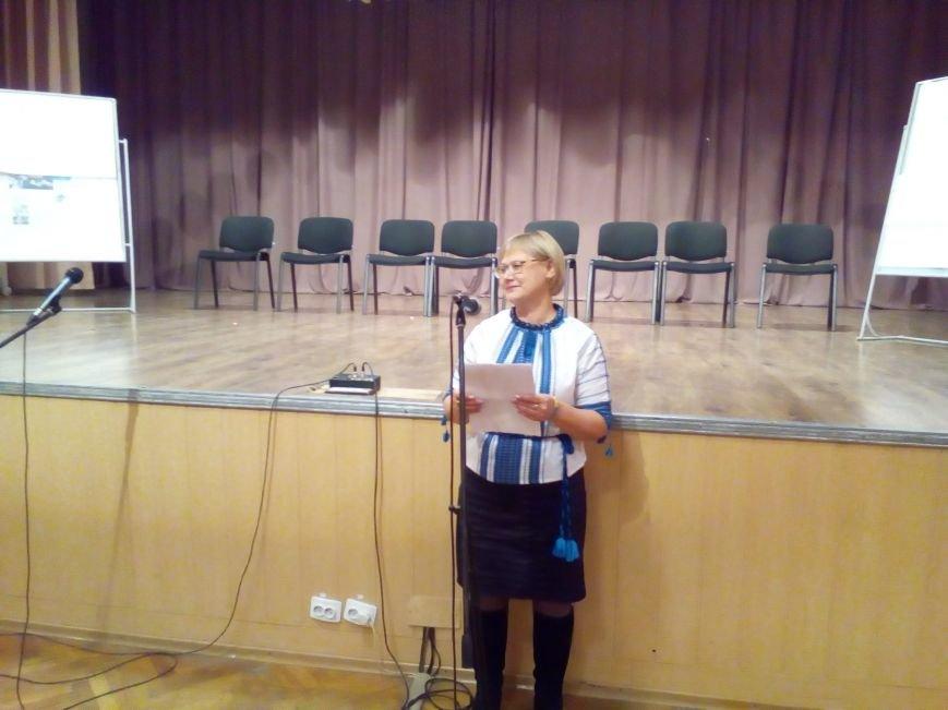 Педагоги Доброполья приняли участие в научно-практической конференции, фото-1