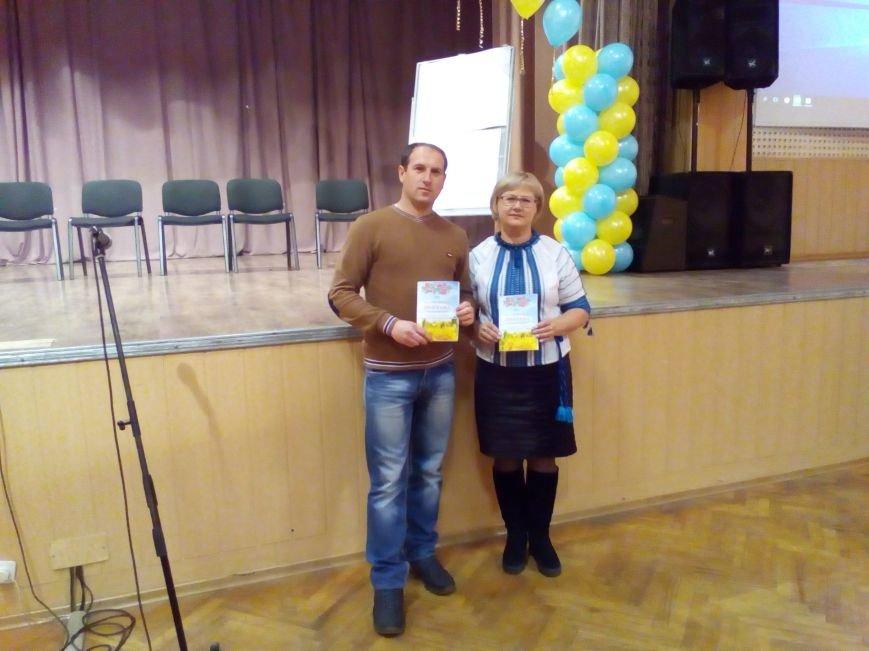 Педагоги Доброполья приняли участие в научно-практической конференции, фото-2