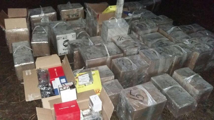 Харьковская СБУ задержала на границе контрабанду из России (ФОТО), фото-1