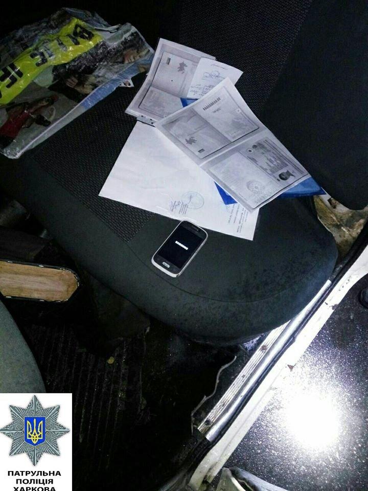 В Харькове азербайджанцы избили и ограбили парня (ФОТО), фото-2