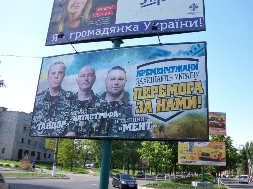 1432037168_75-a3-ul.-kievskaya-8-nizhniy-iz-centra